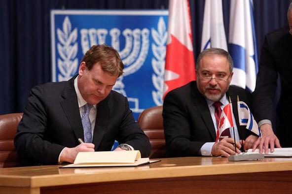 baird and lieberman