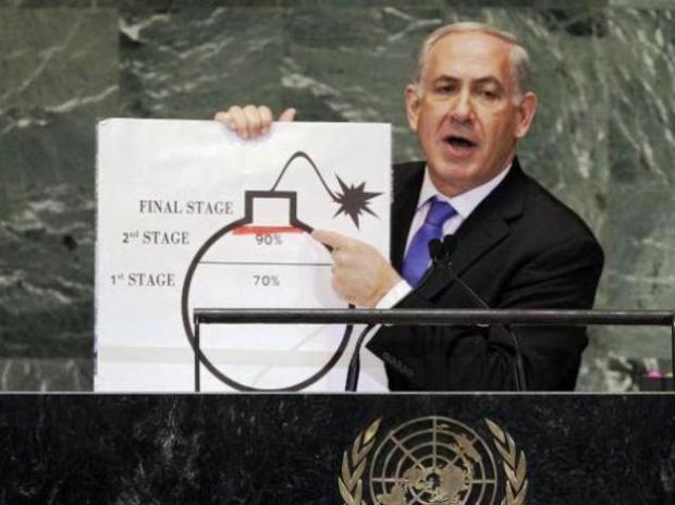 Israel-nuclear_jpg_2415300f