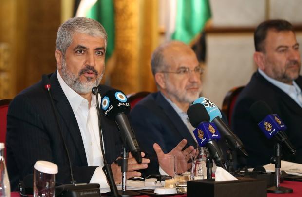 Hamas charter release.jpg