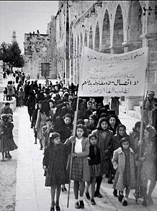 PalestinianWomenProtest1930