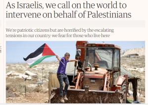 as israelis
