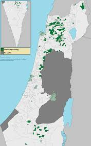 palestinian municipalities in israel