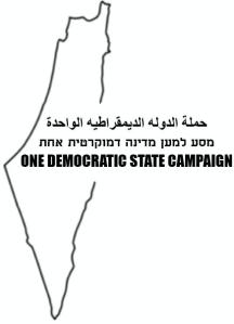 ODSC-Logo-
